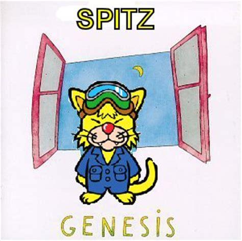 genesis duke album schlechtestes albumcover genesis seite 3 forum des