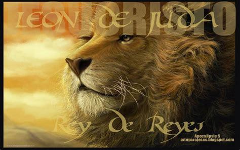 Imagenes Cristianas 1024x768 | imagenes cristianas del leon de juda mejor conjunto de
