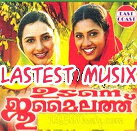 download mp3 malayalam album songs download udane jumailath malayalam mappila album mp3 songs