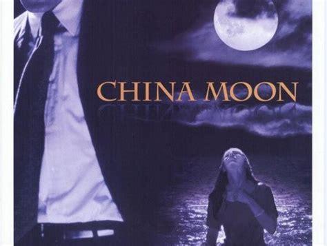 film china moon galleria del film china moon luna di sangue 1994