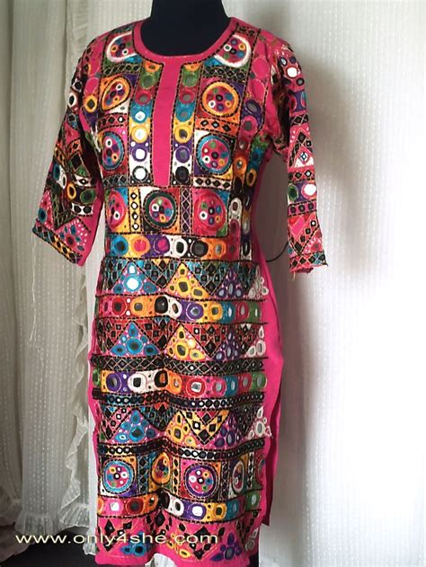 No 1 Embroidery Dress embroidery dress embroidery and on