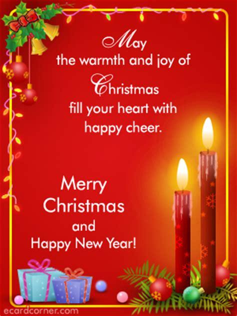 christmas  year wishes ecardcorner