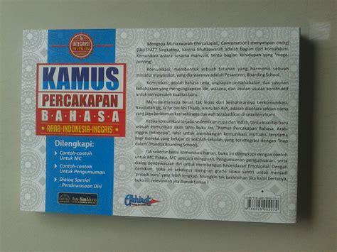 Kamus Santri Arab Indonesia buku kamus percakapan bahasa arab indonesia inggris
