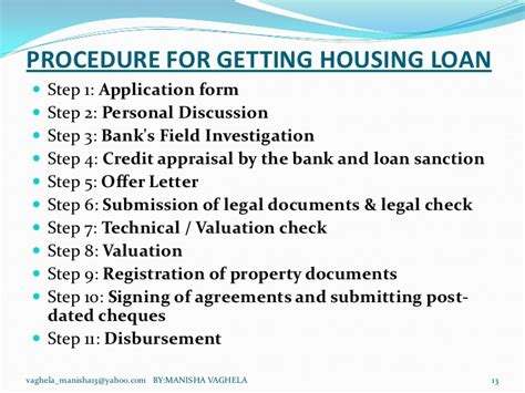 procedure for housing loan differences between housing loans provided by sbi and hdfc bank