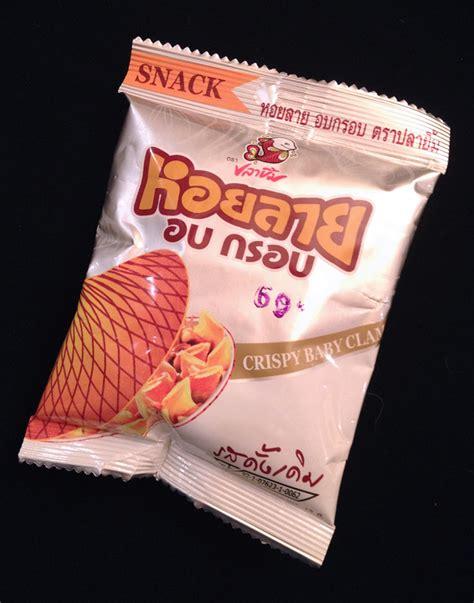 Crispy Baby Fish Asli Wonosobo international snack world of snacks