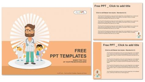 Doctor And Patients Powerpoint Templates Doctor Powerpoint Template
