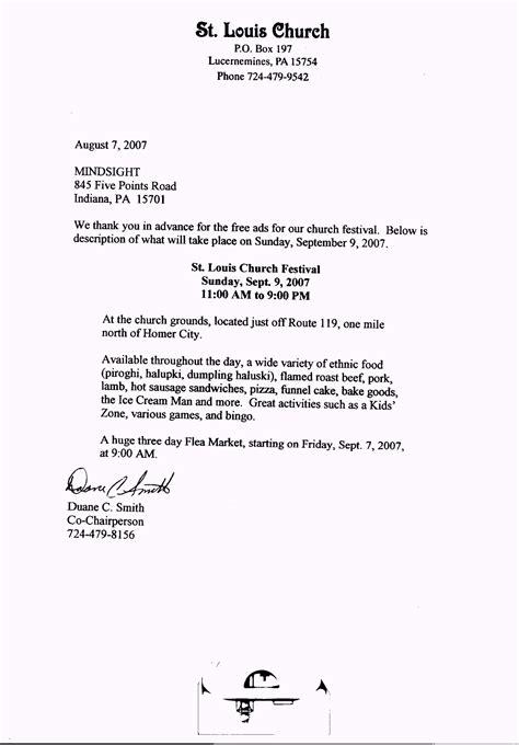 church donation letter marital settlements