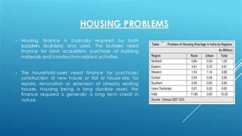 housing loan companies housing loans housing loan companies