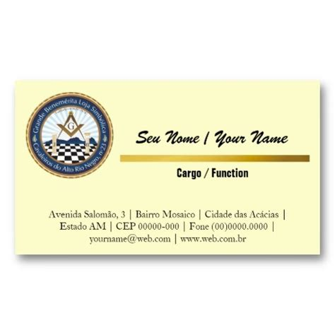 Free Masonic Business Card Templates by Business Card Edit 225 Vel Of The Carn Brazil Freemason