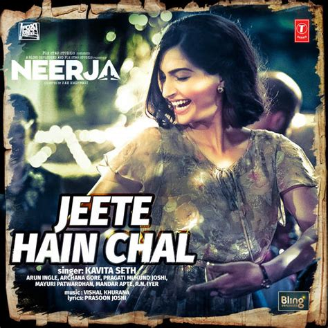 download free mp3 indian songs new download latest bollywood mp3 songs and music january 2016