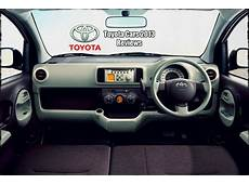 Toyota New Cars 2019