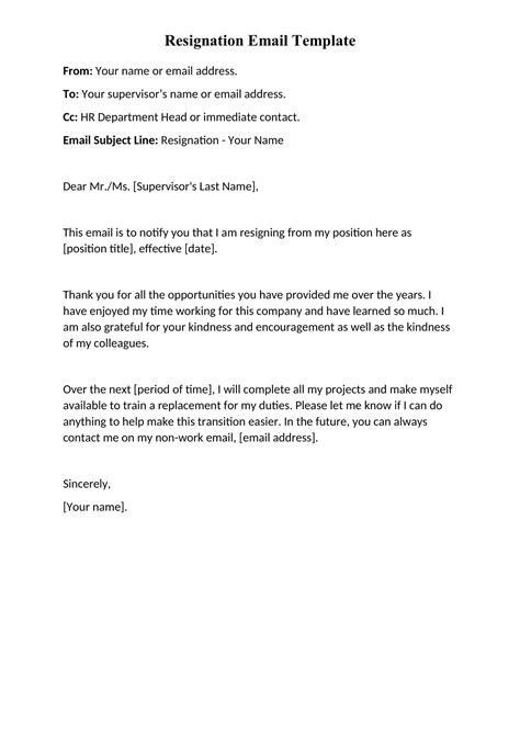 email resignation letter template sample