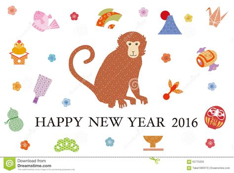 new year 2017 animal element new year 2016 animal and element 28 images new year