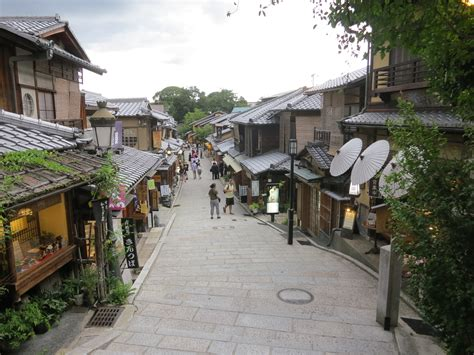 Rock City Gardens by Kyoto 7 Old Streets Temporarily Lost