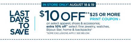printable lenox outlet coupons jc penney 10 off 25 in store only extra 20 25 off