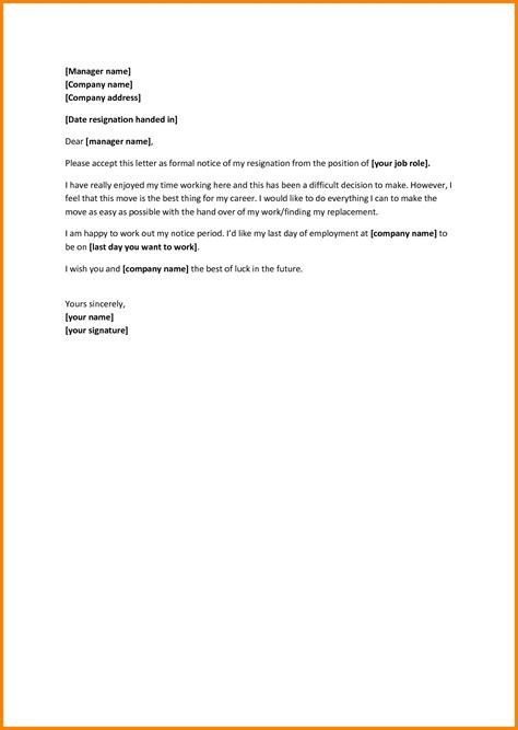 maternity leave notice letter template letter template maternity leave notice fresh leaving