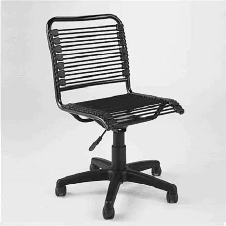 Bungie Office Chair Euro Style Bungie Office Chair Armless The Easy Way To
