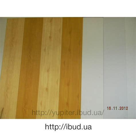 Polystyrène Au Plafond quelques liens utiles