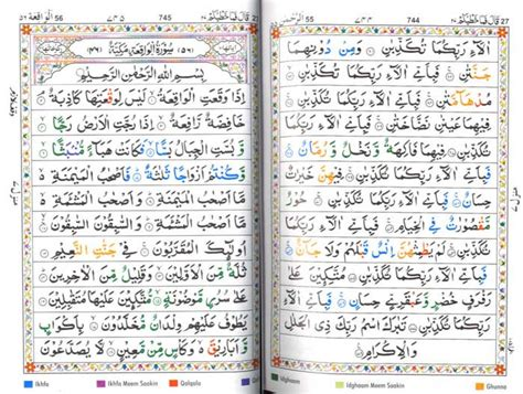 Murah Al Quran Tajwid Saku An Naim 1 1 quraan surah arabic text only welcome to darul kutub