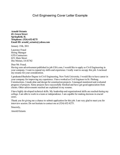 Civil Engineer Cover Letter civil engineer cover letter exle exle cover letter