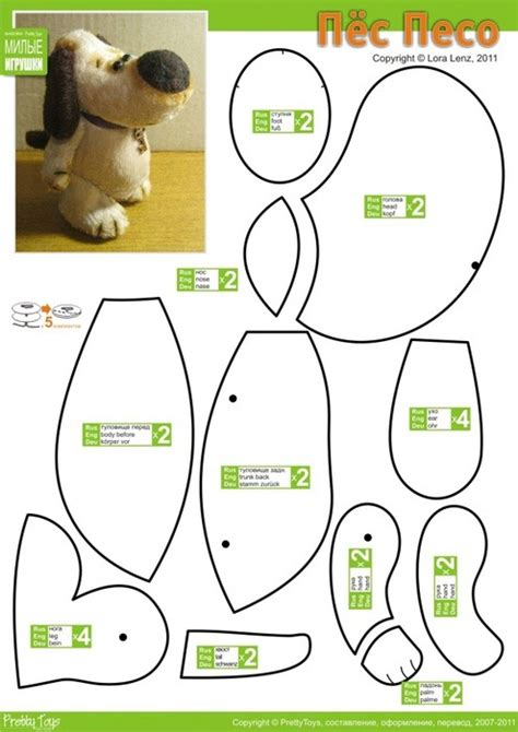 printable animal sewing patterns free sewing patterns for stuffed animals music search
