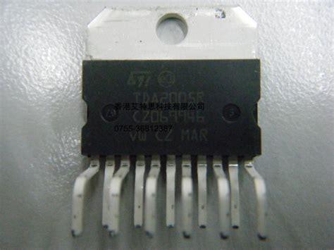 integrated circuit audio lifier tda2005r audio ic lifier ic st original china integrated circuit electronic