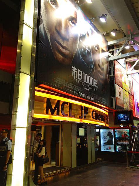 film remaja hongkong top 5 cinemas in hong kong our list of the best movie