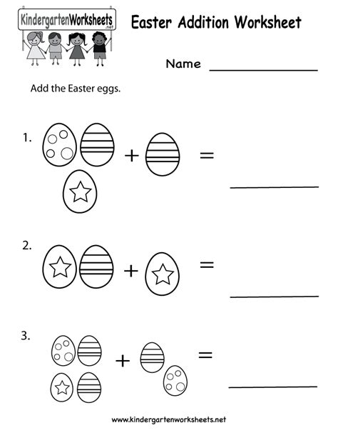 worksheets for preschool easter easter printables kindergarten easter addition worksheet