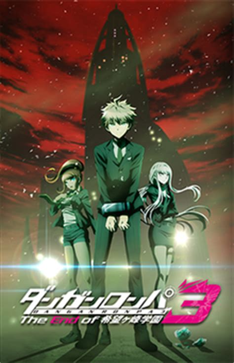 danganronpa anime season danganronpa 3 the end of s peak high school