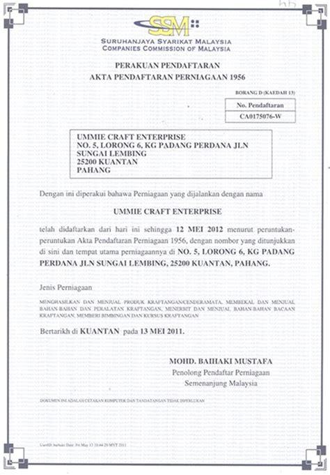salinan surat maklumat perniagaan selepas mendaftar