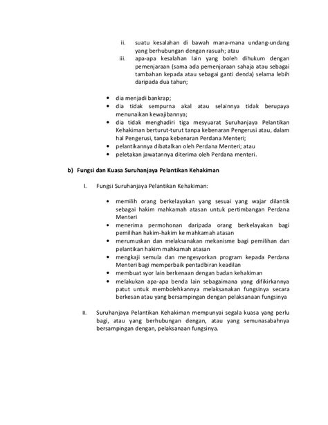 21st Century Essay by Of Education In 21st Century Essay