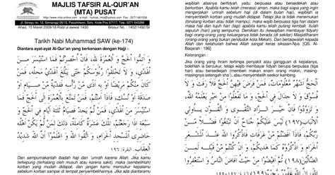 ayat ayat cinta 2 pdf 090315 ayat ayat mengenai haji