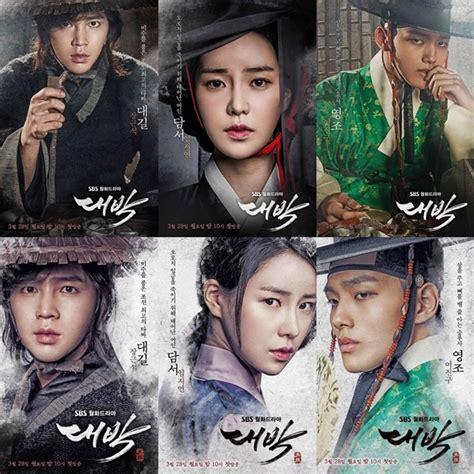 Drama Korea Jackpot The Royal Gambler daebak korean dramas fan 39423339 fanpop