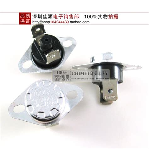 water heater temperature control switch free delivery new ksd301 125 degree water heater