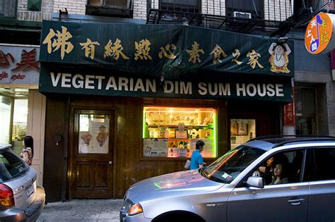 dim sum house vegetarian dim sum house in chinatown can be enjoyed by all serious eats