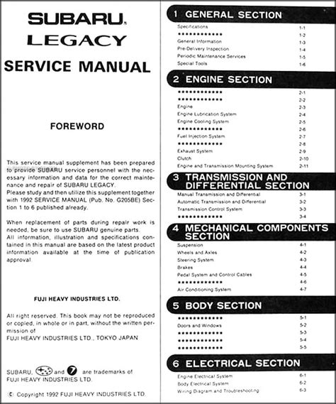 1994 subaru legacy repair shop manual supplement original 1993 subaru legacy repair shop manual supplement original