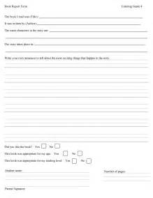 3rd grade book report form book report form for 3rd grade 3rd grade book report eb28ce39414aa495922a7c4a86278077 jpg
