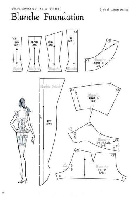 pattern drafting for dolls 105 best images about doll lingerie all sizes on