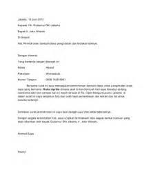 1 lembar surat permohonan