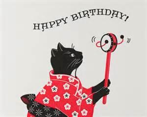 japanese birthday card letterpress happy birthday japanese shell card