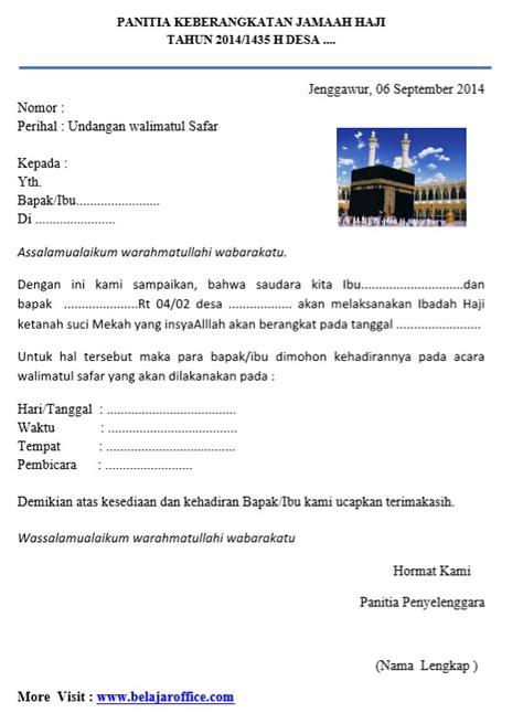 contoh surat undangan syukuran keberangkatan haji