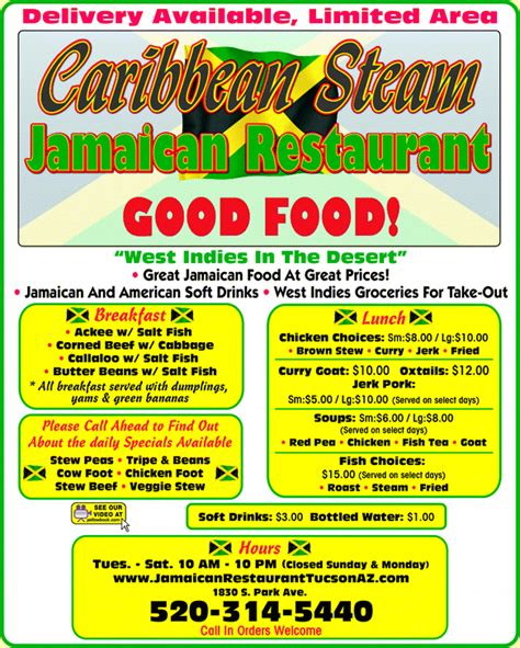 jamaican dinner menu yellowbook the local yellow pages directory