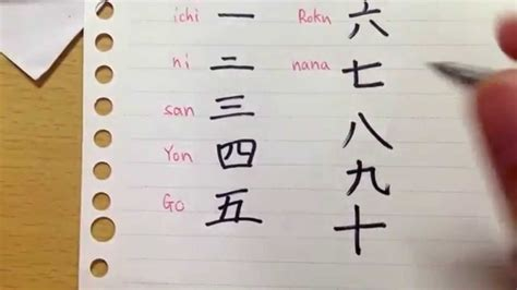 how to write in japanese learn japanese how to write kanji numbers