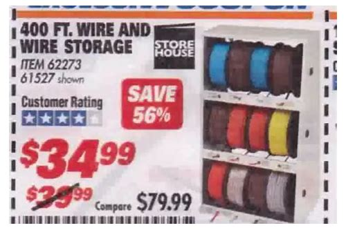 5 wire coupon