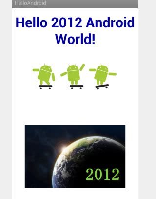 android hello world android 4 hello world part c 2018