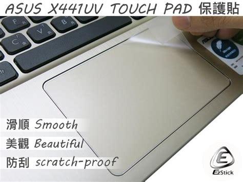 Asus X441 Uv ezstick asus x441 uv 系列專用 touch pad 抗刮保護貼 露天拍賣