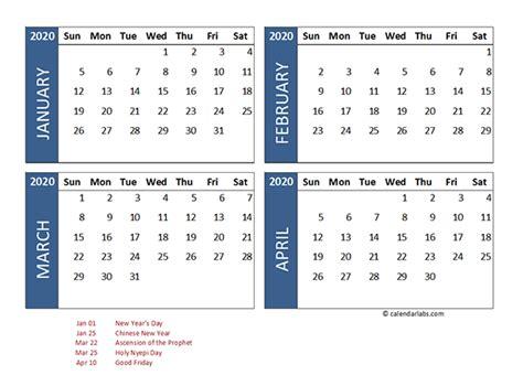month calendar indonesia template  printable templates