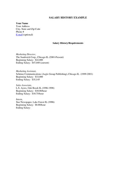 cover letter sample with salary requirements cover letter