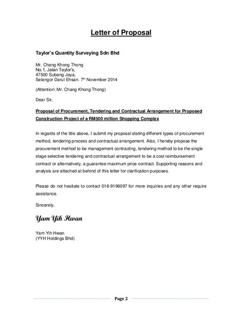 Reference Letter Quantity Surveyor Yam Yih Hwan Pp1 Assignment Aug 14