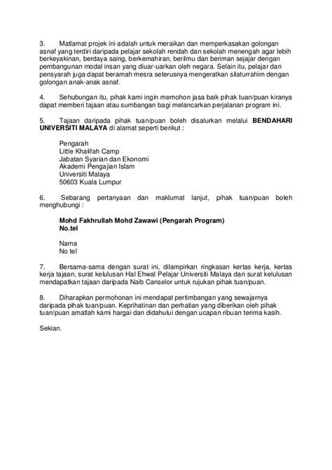 surat tajaan jm
